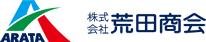 ARATA 株式会社荒田商会